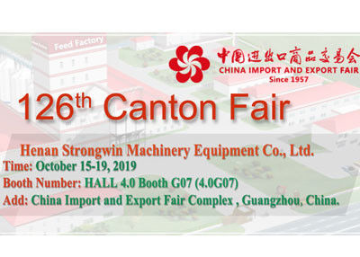 Good News! Strongwin will Attend Canton-Fair On 15-19th October